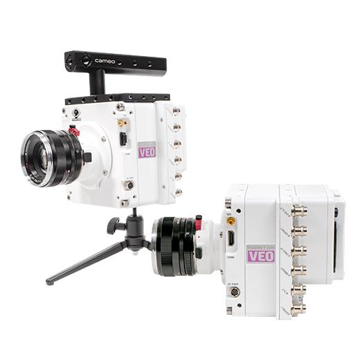 kamery szybkie